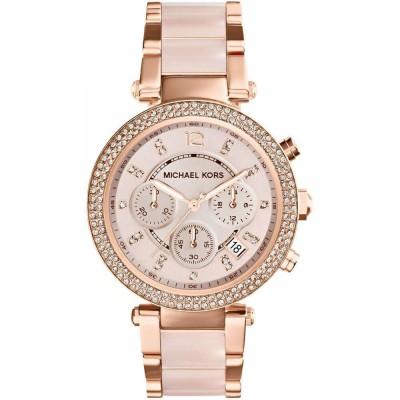 Женские часы Michael Kors MK5896 Б/У