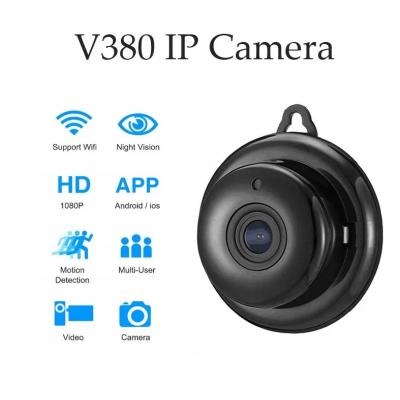 Камера наблюдения Охранная мини Wi-Fi IP-камера V380D Б/У
