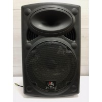Акустическая система HL Audio USK 12A