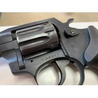 """Револьвер под патрон Флобера ZBROIA PROFI-3"""""""