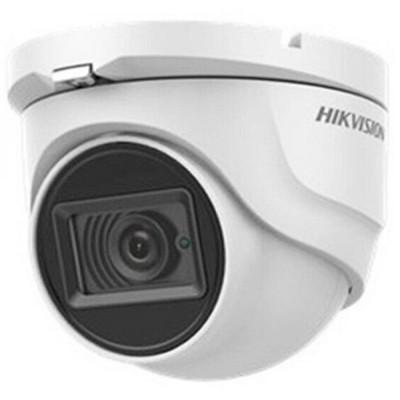 HD-TVI камера  HIKVISION DS-2CE76H8T-ITMF (2.8 мм)