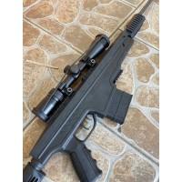 Пневматическая винтовка Black Ops Airguns Pendleton 4,5 мм