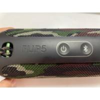 Акустическая система JBL Flip 5