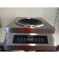 Индукционная плита REEDNEE WOK AMCD506W