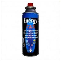 Газ для кемпинга Energy очищенный всесезонный 220g