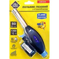 Газовая горелка ASK - 915