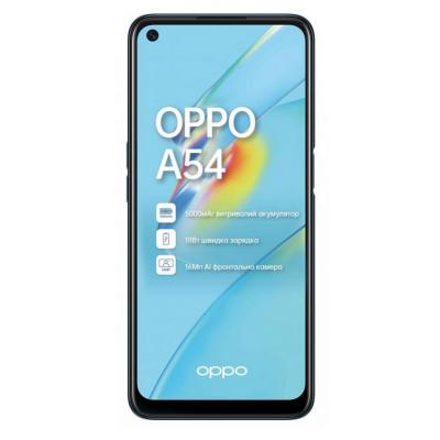 OPPO A54 Б/У