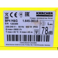 Садовый насос Karcher BP 4 Garden (1.645-352.0)