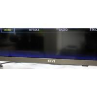 Телевизор Kivi 24HK20G Gray