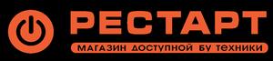 Интернет-магазин Б/У техники РЕСТАРТ